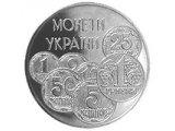 Фото  1 Монеты Украины 1879242