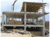 Фото 1 Монолитно-каркасное строительство 336580