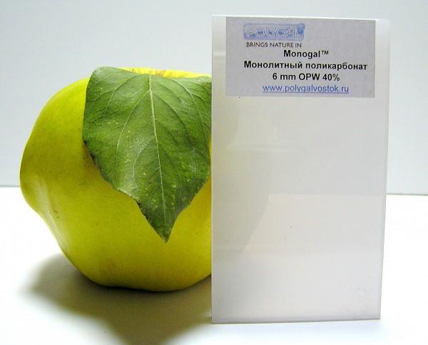 Монолитный ударопрочный поликарбонат 3мм, цветной, ТМ Monogal