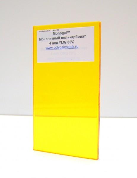 Монолитный ударопрочный поликарбонат 6 мм, прозрачный, ТМ Monogal