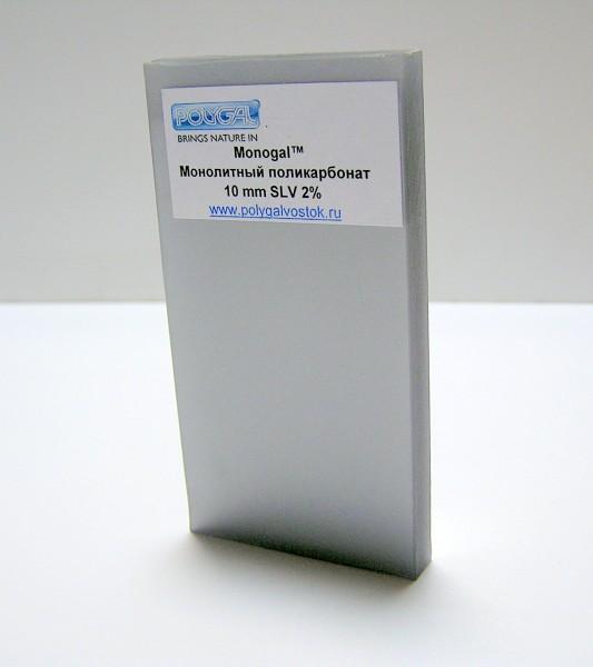Монолитный ударопрочный поликарбонат 8 мм, прозрачный, ТМ Monogal