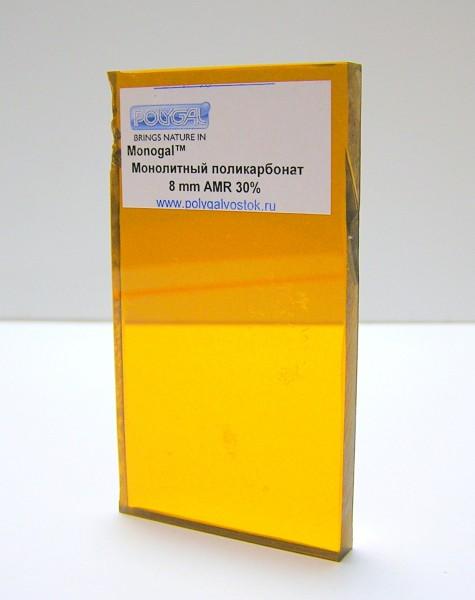 Монолитный ударопрочный поликарбонат 8 мм, цветной, ТМ Monogal
