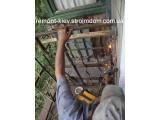 Ремонт балкона с укреплением..