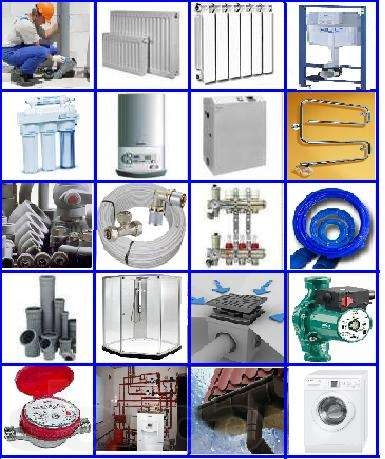 Монтаж, а также ремонт систем: отопления, водоснабжения, канализации!
