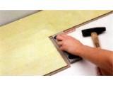Монтаж ламината с настилом подложки
