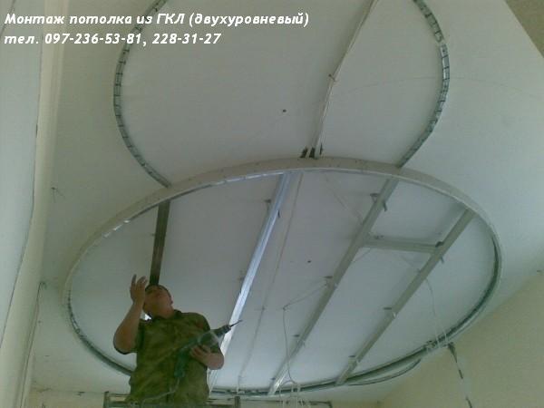 Монтаж потолка из ГКЛ (двухуровневый)