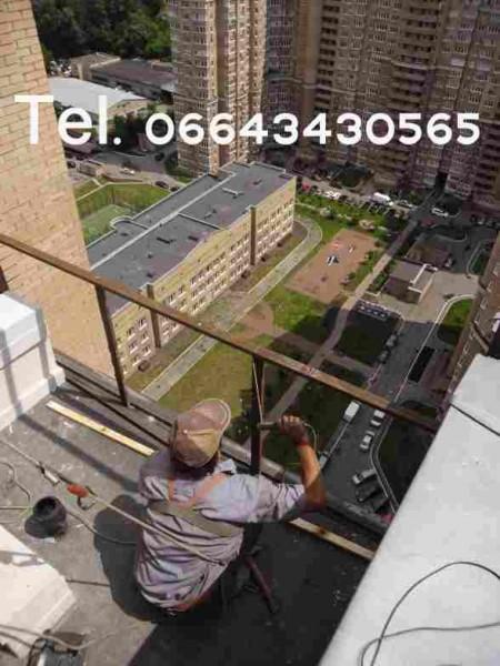 Монтаж - сварка балконного ограждения. Только работа. Киев.