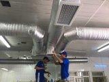 Фото 6 вентиляция,кондиционеры,отопление.Монтаж,сервис Запорожье 339504