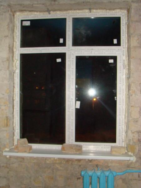 Монтаж вікон