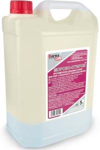 МОРОЗО-СТИРОЛ® Противоморозная добавка в клей для плит из пенопласта/пенополис тирола.