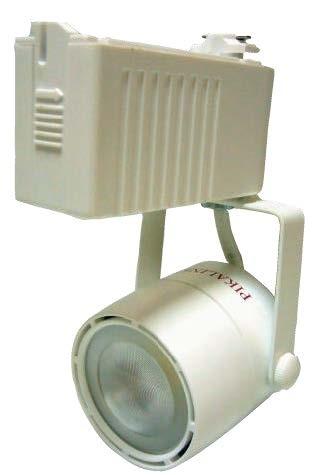 Мощный светодиодный трековый прожектор 28Вт 5000К бел. корпус