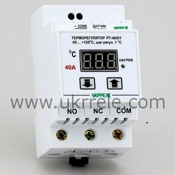 Мощный терморегулятор, терморегулятор для теплого пола, терморегулятор на DIN-рейку (40А/9кВт) РТ-40/D1