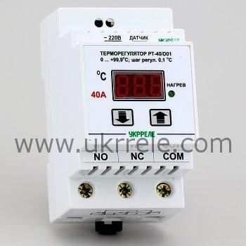 Мощный терморегулятор в корпусе на DIN-рейку (40А/9кВт) РТ-40/D01