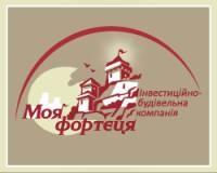 Моя Фортеця, ООО