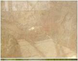 Мрамор Delicate Cream, плитка 30х60х2см