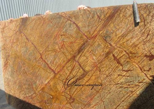 Мрамор Forest Gold (Индия) в слябах толщиной 30 мм