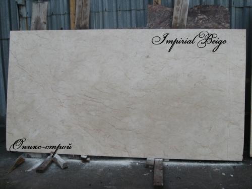 Мрамор Imperial Beige в слябах и плитке со склада в Киеве (Академгородок). Изготовление изделий из мрамора.