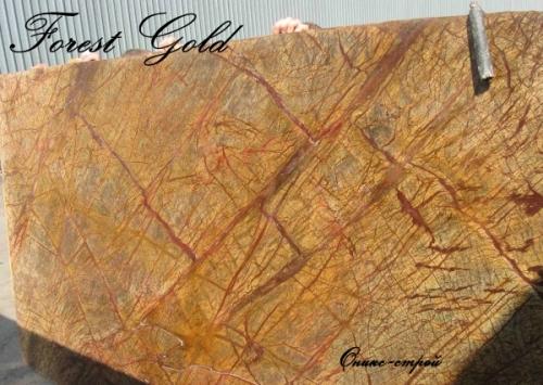 Мрамор индийский Forest Gold в слябах 20 и 30 мм. со склада в Киеве (Академгородок). Изготовление изделий из мрамора.