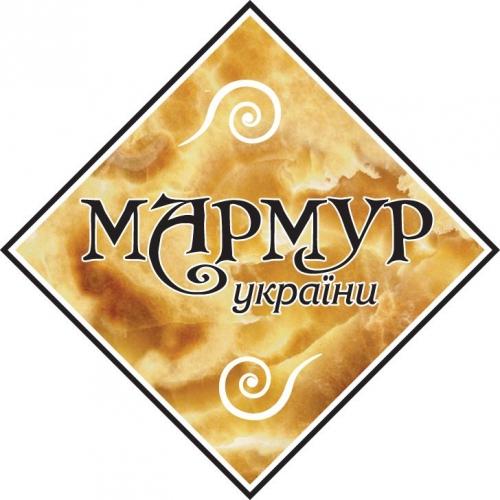 Мрамор Украины