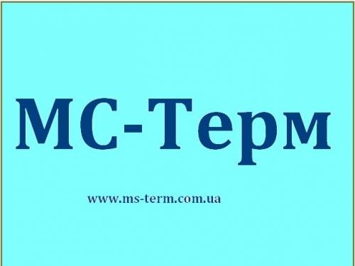 МС-Терм
