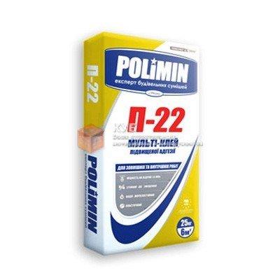Фото  1 Мульти-клей Полимин П 22 (Polimin P 22) (25 кг) 1750126