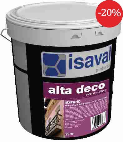 Фото  1 Венецианская штукатурка для отделки фасадов МУРАНО 20кг - 30-40м2 2099544