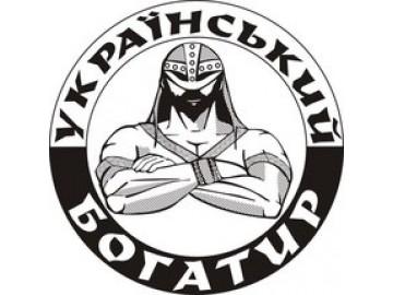 Транспортна компанія Український Богатир