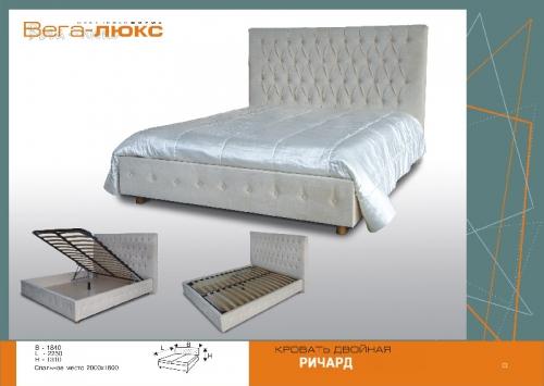 мягкая мебель элит класса по доступным ценам