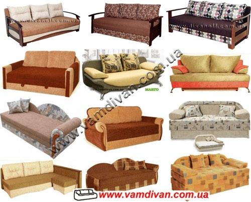 Мягкая мебель фабрика Диванофф