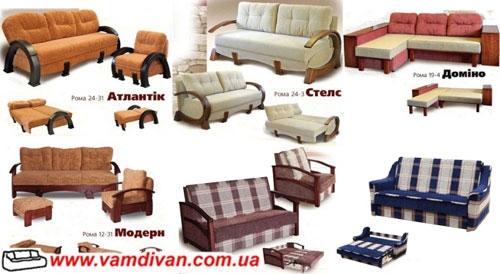 Мягкая мебель фабрика РАТА
