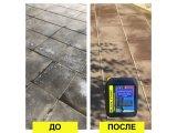 Фото  3 Black Stone - пропитка для тротуарной плитки, эффект мокрого камня, 5л 2083004