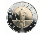 Фото  1 На рубеже тысячелетий монета 5 грн 2000 1879284