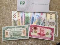 Фото  1 Набор банкнот НБУ 1996 - 2016 - 20 лет денежной реформы Украины купюры 1879297