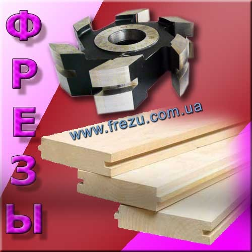 Набор инструмента для производства дверей на станках для деревообработки. www. frezu. com. ua