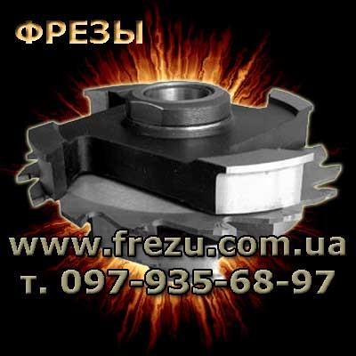 Набор инструмента для производства сращивания на деревообрабатывающем оборудование. www. frezu. com. ua
