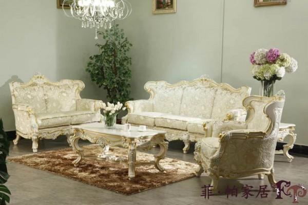 Набор мебели для гостиной Аврора в стиле барокко