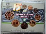Фото  1 Набор монет 2013 года 15 лет монетному двору 1879298