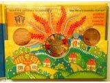 Фото  1 Набор монет Украины Национальный Банк Будущего 2013 Детские рисунки 1879302