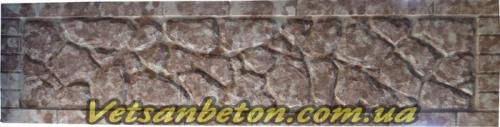 Наборные бетонные заборы