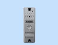 Накладная вандалозащищённая вызывная панель на 1 абонента Kocom KC-MB20