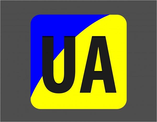 Наклейка на авто Украина 2