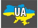 Наклейка на авто Украина