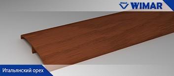 Наличник ПВХ декоры WIMAR итальянский орех Рамеры: 15*74*2200
