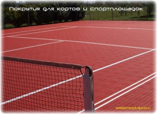 Напольное покрытие для спортплощадок, фитнес центров, тенисных кортов, детских площадок, кафе, баров,