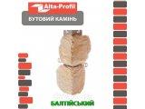 Фото  1 Наружный угол Альта-Профиль Бутовый камень 0,472х0,112 м Балтийский 2346514