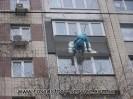 Наружное утепление фасадов пенопластом
