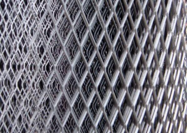 Наша компания производит Просечно-вытяжную сетку, из металлических листов наивысшего качества!