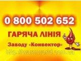 Фото  3 Настенный газовый конвектор АКОГ 2,5Л-СП Ужгород 2023380