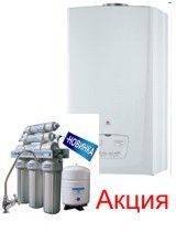 Настенный газовый котел Protherm (Пантера 25 KOV), продажа Крым, вся продукция Protherm