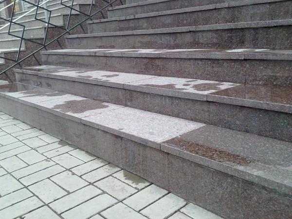 Натуральный камень Мариуполь
